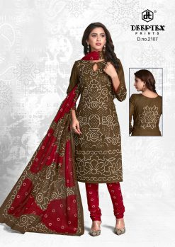 Shree Ganesh Dress Material>Deeptex Classic Chunari 21